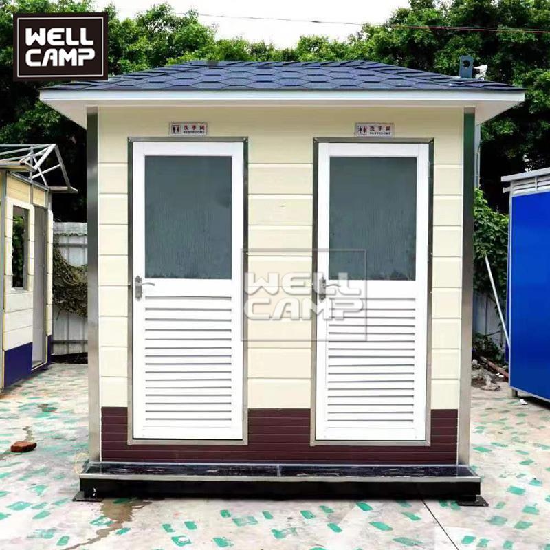 豪华集装箱移动厕所