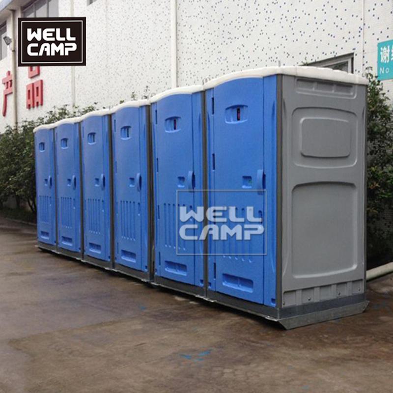 HDPE移动厕所M-5