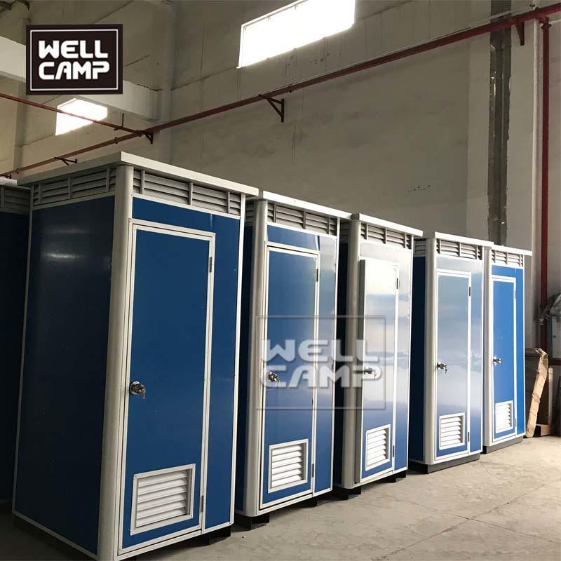 EPS移动厕所 M-6